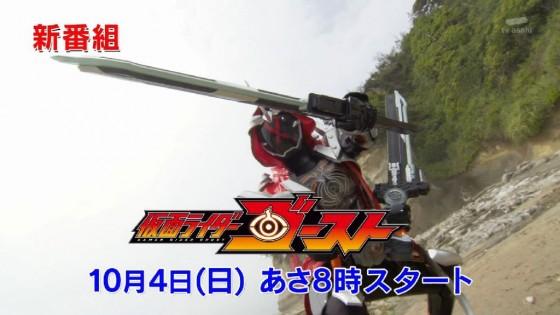 【 仮面ライダーゴースト】仮面ライダーゴーストの予告動画2が公開!ヒーローは一度死んで甦る!