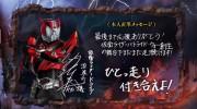 【仮面ライダー】RAH DX 仮面ライダーBLACK RXが2016年6月発売開始!お値段は22,000円!