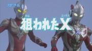 【ウルトラマン】『ウルトラマンX』次回予告 第8話「狙われたX」でウルトラマンマックス登場!