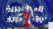 【ウルトラマン】ウルトラマンX DXエクスラッガーの実物が公開!スライドタッチ&サウンドアクション!