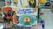 【仮面ライダーゴースト】DXゴーストドライバーがビックカメラで6,980円で予約受付中!