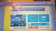 【ディケイド】門矢士役の井上正大さんが「スーパーマリオメーカー」でディケイドステージを公開wおのれディケイド!