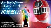 【ゴーカイジャー】レンジャーキーセット RAINBOW EDITIONが受注開始!トッキュウジャーレンジャーキーの40体セットw