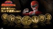 【ジュウレンジャー】恐竜戦隊ジュウレンジャー 守護獣メダルセットが10月22日から受注開始!