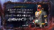 【PS4/PS3/PS Vita】『仮面ライダーバトライド・ウォー 創生』で天空寺 タケル役の西銘 駿さんから直筆メッセージが!