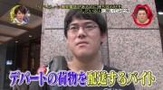 【Vシネマ】「鎧武外伝 仮面ライダーデューク/仮面ライダーナックル」の上映イベントで第3弾の話も!?
