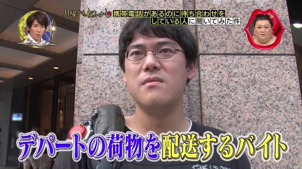【鎧武/ガイム】バラエティ『月曜から夜ふかし』にマツボックリロックシードを携帯しているアーマードライダーが登場!