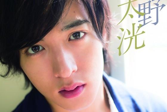 【仮面ライダードライブ】チェイス役の上遠野太洸さんの2016年 カレンダーが発売!チェイスのセクシーショットもw