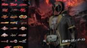 【PS4/PS3/PS Vita】『仮面ライダーバトライド・ウォー 創生』に登場する仮面ライダーが公開!君はどれを使う?