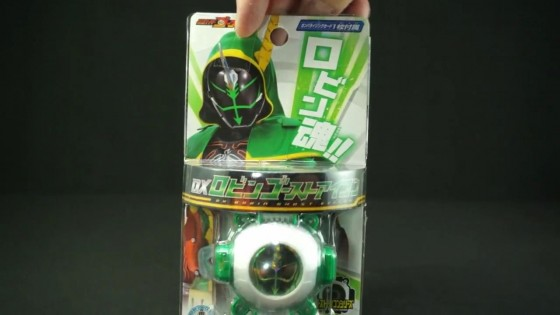 仮面ライダーゴースト DXロビンゴーストアイコン Kamen Rider Ghost DX Robin Ghost icon_000010403