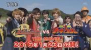 【映画】『手裏剣戦隊ニンニンジャー VS 烈車戦隊トッキュウジャー THE MOVIE』のTVCMが公開!
