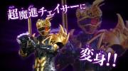 【Vシネマ】『ドライブサーガ 仮面ライダーチェイサー』のブレイクガンナー&ライノスーパーバイラルコアのPVが公開!