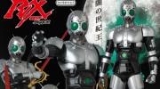 【仮面ライダー】RAH DX シャドームーン(Ver.2.0)が2016年8月発売!販売価格は22,000円!