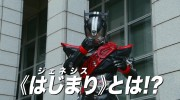 【映画】『超MOVIE大戦ジェネシス』の仮面ライダーゼロドライブのスペックが公開!ゼロドライブは強いのか?