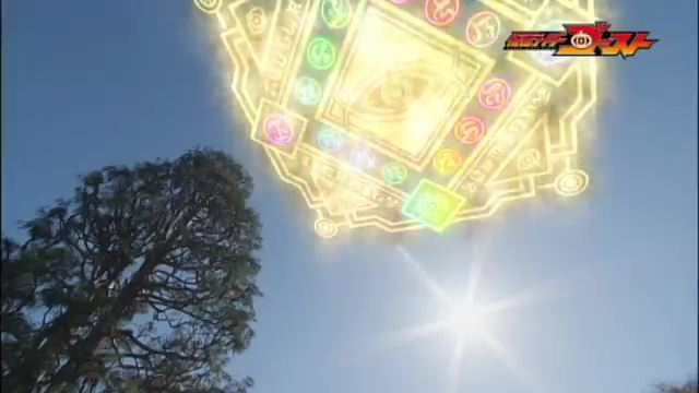 【 仮面ライダーゴースト】第11話「荘厳!神秘の目!」の予告で曼荼羅の中心・グレートアイに吸い込まれたタケルがついに願いを・・・