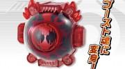【仮面ライダーゴースト】眼魔アイコンセットが限定5,000セットで12月4日受注開始!全ては妹のために・・・