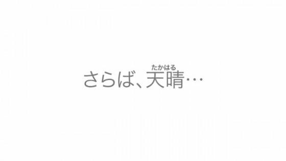 『手裏剣戦隊ニンニンジャー VS トッキュウジャー THE MOVIE』予告編_000070749