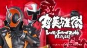 【DVD】超英雄祭 KAMEN RIDER × SUPER SENTAI LIVE & SHOW 2016のDVDが5月11日発売!