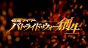 【PS4/PS3/PS Vita】『仮面ライダーバトライド・ウォー 創生』の無料DLCとして『仮面ライダーゴースト 闘魂ブースト魂』が参戦決定!