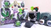 【仮面ライダーゴースト】仮面ライダーゴースト ガリレオ魂が公開!ガリレオゴーストアイコンは、ガンバライジングの抽選でもらえるぞ!