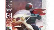 【仮面ライダー】仮面ライダー Blu-ray BOX2のパッケージが公開!2016年2月10日発売!