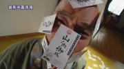 【仮面ライダーゴースト】第22話「謀略!アデルの罠!」のまとめ!アデルが眼魔世界の王に!アランがその罪を着せられる!