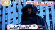 【ニュース】実写版キューティーハニーで西内まりやさんが映画初主演!今度のハニーはお色気なし・・・