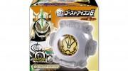 【仮面ライダーゴースト】SGゴーストアイコン6が3月15日発売!サンゾウ、ヒミコ、オーズ、ドライブ!