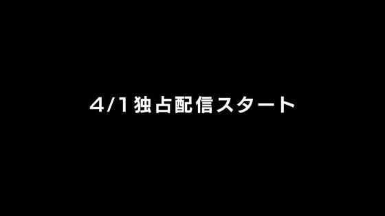 【本予告90秒ver】仮面ライダーアマゾンズ_000086078