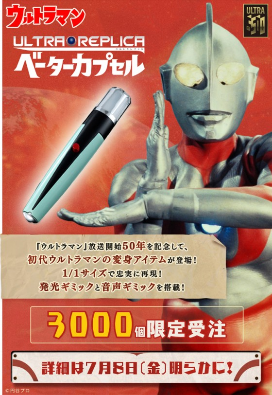 T1000103001_PC