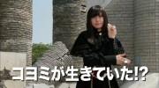 【ウィザード】コヨミ役の奥仲麻琴さんが3年ぶりの役でアフレコ!仮面ライダーウィザード関連か?