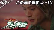 【仮面ライダーゴースト】スピンオフドラマ「アラン英雄伝」が絶賛の嵐!これはBlu‐ray COLLECTIONを買うしかない?