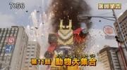 【ジュウオウジャー】鳥男の登場で、村上幸平さんが「話題なう」で一位に!二位はやさしい御成w