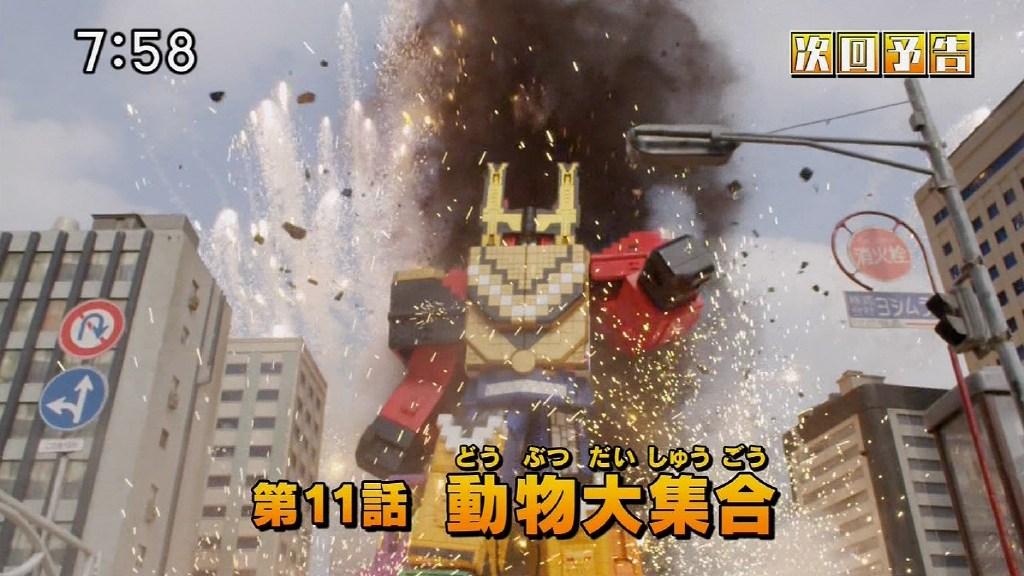 【ジュウオウジャー】第11話「動物大集合」の予告で、鳥男が登場!力を合わせてワイルドジュウオウキングに!