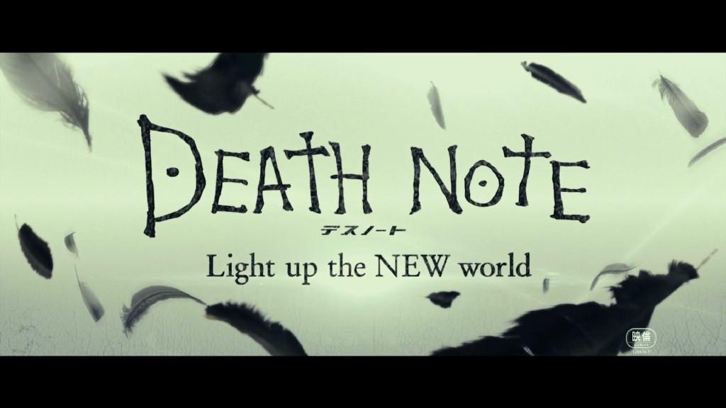 【ニュース】映画『デスノート Light up the NEW world』の特報が公開!仮面ライダーWのフィリップ役の菅田 将暉さんが出演!