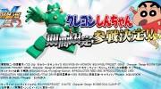 【スマホアプリ】スーパーロボット大戦X-Ωに「クレヨンしんちゃん」が参戦決定!カンタムロボで出撃!w