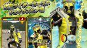 【仮面ライダーゴースト】DX仮面ライダー45ゴーストアイコン&伝説! ライダーの魂!DVDセットの動画レビュー!(とい★はっぴーさん)