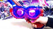 【仮面ライダーゴースト】極限装填 DXディープスラッシャーの動画レビュー!(ヲタファさん)