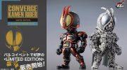 【仮面ライダー】KAMEN RIDER 45th EXHIBITION SHOP限定のコンバージ 仮面ライダー555がプレバンで受注開始!