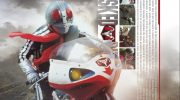 【仮面ライダー】仮面ライダー Blu-ray BOX4<完>のパッケージが公開!2016年6月8日発売!