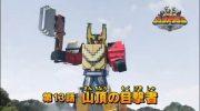 【ジュウオウジャー】第13話「山頂の目撃者」の予告で、新たなジュウオウウェポン・クマアックスが登場クマー!