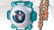【仮面ライダーゴースト】ガシャポンゴーストアイコン13のコロンブスゴーストアイコンが公開!6月上旬発売!