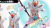 【仮面ライダーゴースト】GC13 仮面ライダーゴースト ムゲン魂が6月18日発売!Amazonで予約開始!