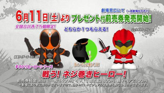 news_xlarge_ghost_zyuohger20160416_03