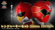 【ゴーカイジャー】やっぱり出たwレンジャーキーセット 2000th EDITIONが9月12日受注開始!
