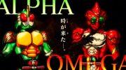 【ゲーム】3DS『オール仮面ライダー ライダーレボリューション』のティザーPVが公開!仮面ライダーアマゾンアルファ&オメガも参戦決定!