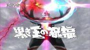 【ウルトラマンオーブ】第12話「黒き王の祝福」の予告!ウルトラマンオーブ サンダーブレスターにフュージョンアップ!