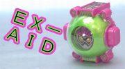 【仮面ライダーゴースト】非売品DXエグゼイドゴーストアイコンの動画レビュー!