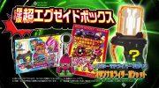 【ゲーム】3DS『オール仮面ライダー ライダーレボリューション』の店舗別オリジナル特典の内容が公開!