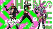 【仮面ライダーエグゼイド】LVUR03 仮面ライダースナイプ シューティングゲーマーが11月5日発売!ガシャコンマグナムが付属!